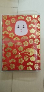 岡山神社、モモソ姫御朱印帳